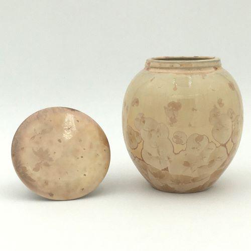 Cremation Urn 125